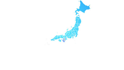 Japan Map Showing Up Intro By Regions Animation