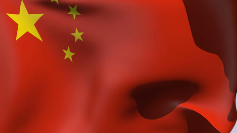Flag of the People's Republic of China Animation