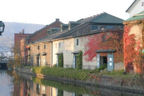 canal warehouse Photo