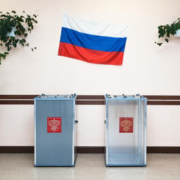Two ballot boxes for voting in the elections in Russia Fotografía