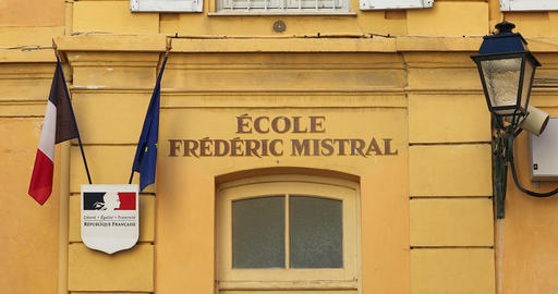 Facade Of An Elementary School In Menton France ビデオ