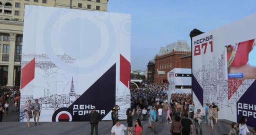 Day of the city of Moscow 2018 Footage