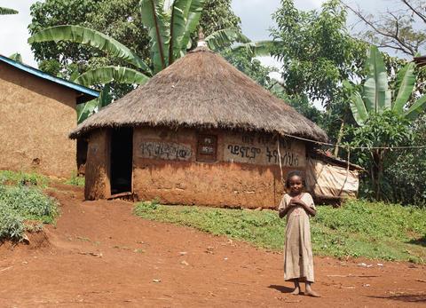 Sidama, Ethiopia, Africa フォト