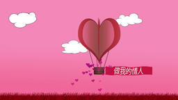 heart shaped balloon animation with Chinese characters be my valentine Animación