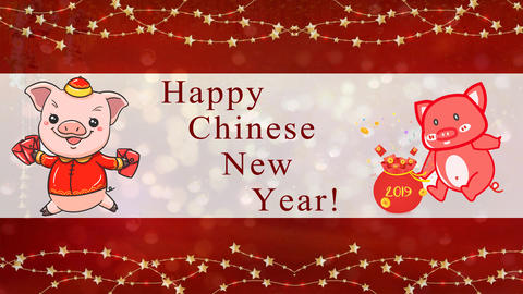 Chinese New Year 02 - Virtual Background Loop Live Action