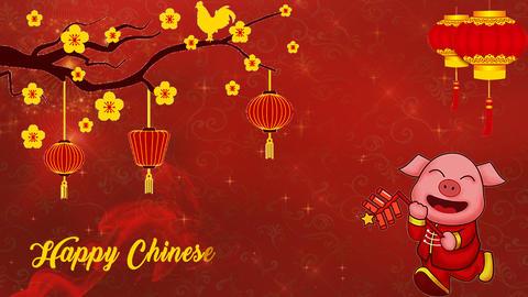 Chinese New Year 05 - Virtual Background Loop ビデオ