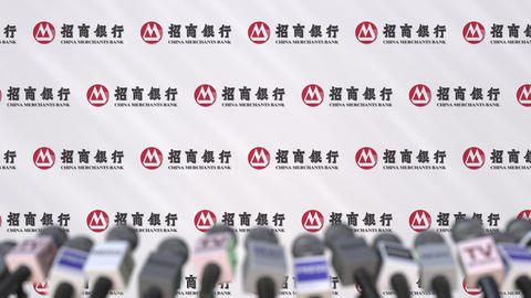 News conference of CHINAMERCHANTSBANK, press wall with logo as a background and Footage