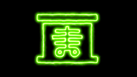 The appearance of the green neon symbol x ray. Flicker, In - Out. Alpha channel Animation