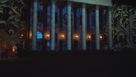 Como Theater Night Light Footage