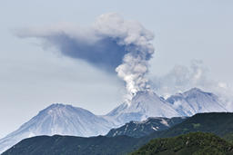 Beauty volcanic landscape: eruption active volcano フォト