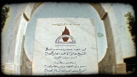 Kuwaiti Marble Sign 3. Vintage stylized video clip Footage