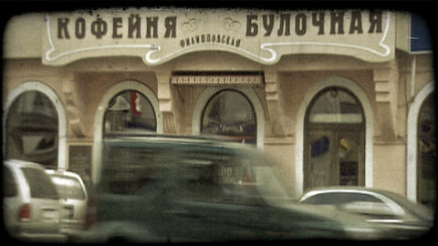 Busy Russian street. Vintage stylized video clip Footage