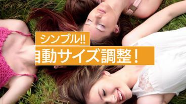 Simple JAPAN telop Plantilla de After Effects