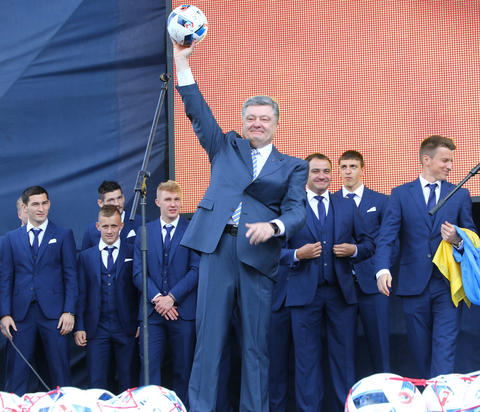 Ceremony of the Departure of the National Football Team of Ukraine Fotografía