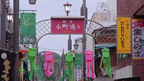 Most famous street in Kamakura - the popular Komachi Street - TOKYO, JAPAN - Footage