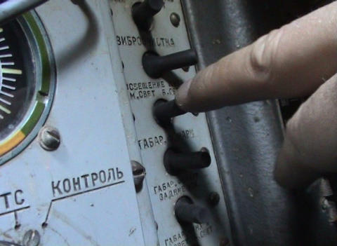 Cabin Tank Stock Video Footage