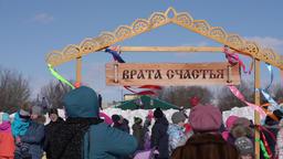 Gate of Happiness during Maslenitsa - Russian folk holiday GIF