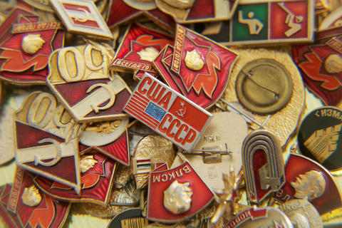 Collection of old icons 001 Fotografía