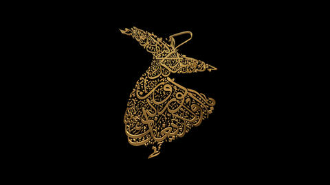 Dervish Calligraphies Graphics Animation