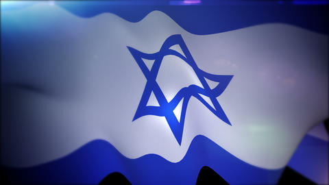 Optimistically Flapping Banner of Israel Animation