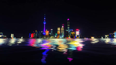 Shanghai Night Lights Animation