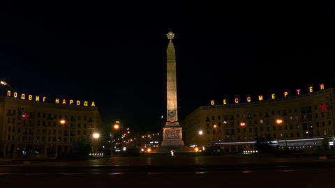 1080p Night Shot of Obelisk in Victory Square and Eternal Flame in The Footage