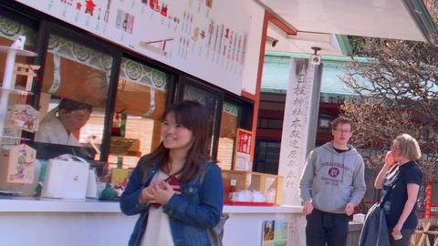 東京・赤坂・日枝神社境内にある社務所(お守り売り場)2 ビデオ