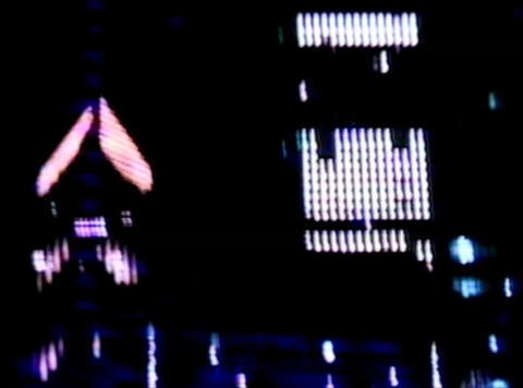 city light streaks Comp 1 Stock Video Footage