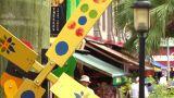 Malay Windmill CU stock footage