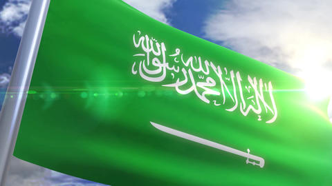 Waving flag of Saudi Arabia Animation Animation