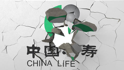 Crushing concrete wall with logo of China Life Insurance. Crisis conceptual Footage