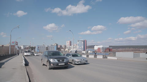 The urban landscape of the city of Kemerovo Footage