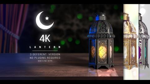 4K Lantern - Ramadan After Effectsテンプレート