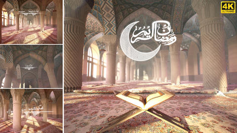 Quran Kareem - Ramadan After Effects Template
