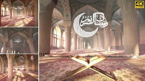 Quran Kareem - Ramadan After Effects Template