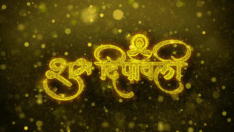 shubh diwali Hindi Wishes Greetings card, Invitation, Celebration Firework Live Action