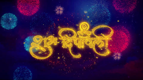 shubh diwali Hindi Greeting Text Sparkle Particles on Colored Fireworks Live Action