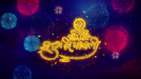 Shubh Diwali Greeting Text Sparkle Particles on Colored Fireworks Live Action
