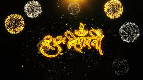 Happy Diwali Dipawali Wishes Greetings card, Invitation, Celebration Firework Live Action