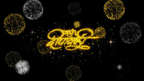 Shubh Diwali Happy Diwali Golden Text Blinking Particles with Golden Fireworks Live Action