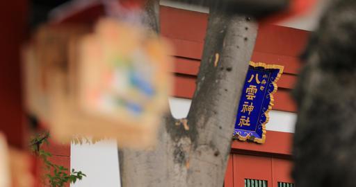 Votive tablets at Kanda myojin shrine in Tokyo closeup ビデオ