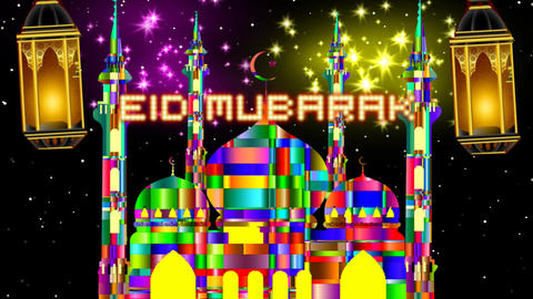 EID MUBARAK LED STRIP Animation
