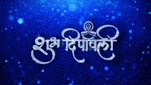 Shubh Happy Diwali Hindi Blue Text Wishes Particles Greetings, Invitation Live Action