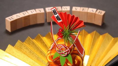 お正月イメージ 金扇と米俵 ビデオ