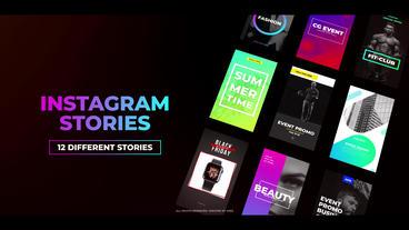 Instagram Stories Premiere Proテンプレート