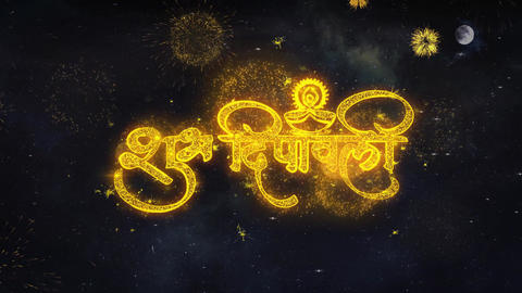Shubh Happy Diwali Hindi Text Wishes Reveal From Firework Particles Greeting Live Action