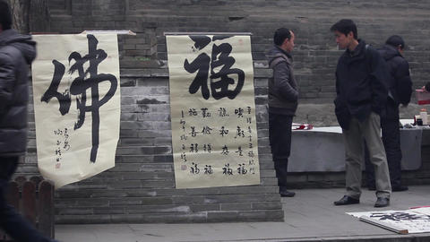 XI'AN-DEC 29: Chinese calligraphy works selled in street, Dec 29, 2012,Xi'an Footage