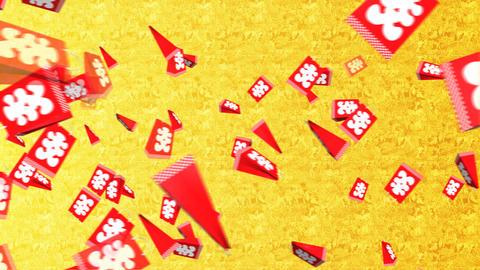 Japanese bonus bag Stock Video Footage