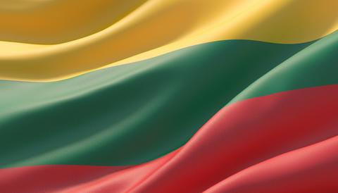 Waved highly detailed close-up flag of Lithuania. 3D illustration Photo