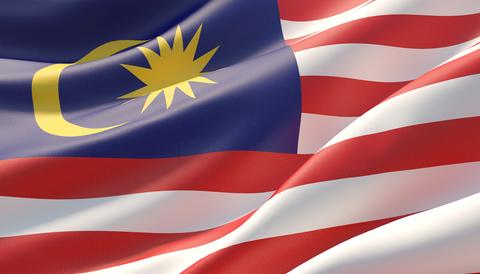 Waved highly detailed close-up flag of Malaysia. 3D illustration Photo